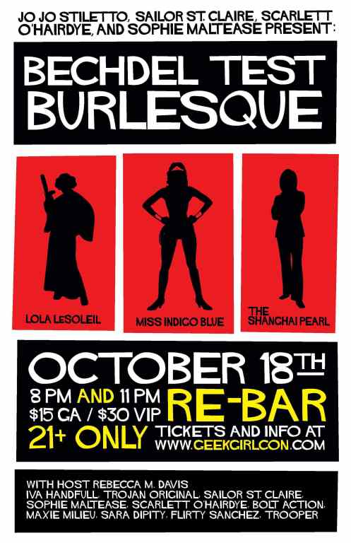 Bechdel Test Burlesque: October 18